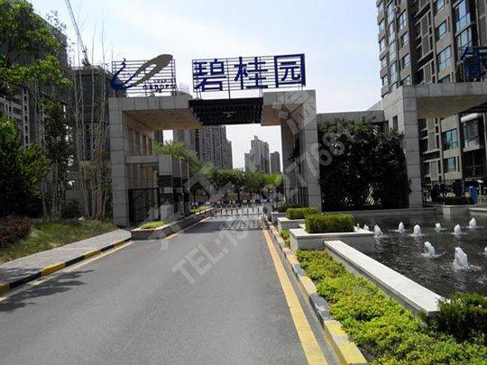襄城县碧桂园
