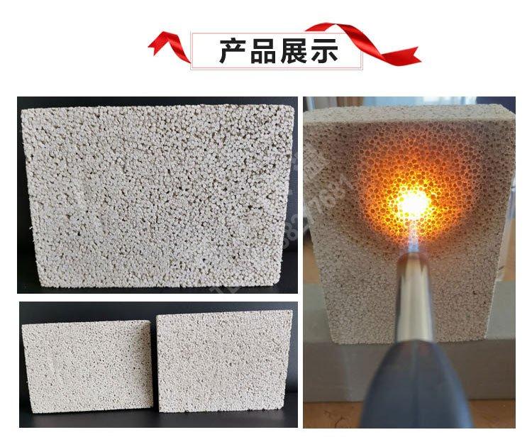 塑化板产品介绍